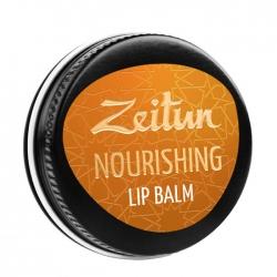 Zeitun Nourishing Lip Balm - Бальзам для губ питательный, 10мл