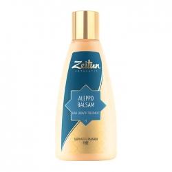 Zeitun Aleppo Balsam Hair Growth Treatment - Аллепский бальзам для стимулирования роста волос, 150мл
