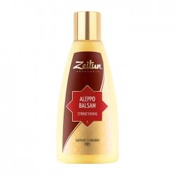 Zeitun Aleppo Balsam Strengthening - Аллепский укрепляющий бальзам для всех типов волос, 150мл