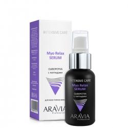 Aravia Professional Myo Relax-Serum - Сыворотка с пептидами, 50 мл