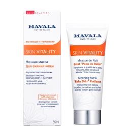 "Mavala Skin Vitality Sleeping Mask ""Baby Skin"" Radiance - Ночная Маска для сияния кожи, 65 мл"