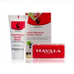 Mavala Nail Scrub Mask - Осветляющая скраб-маска для ногтей 15 мл