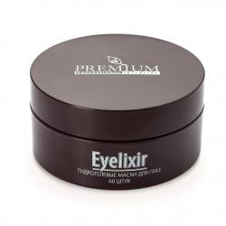 Premium Professional - Гидрогелевые маски для глаз Eyelixir, 60 шт