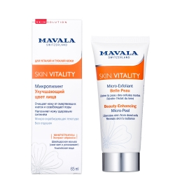 Mavala Skin Vitality Beauty-Enchancing Micro-Peel - Микро-Скраб для улучшения цвета лица, 65 мл