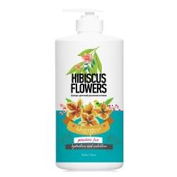 Protokeratin Moisturizing and Nutrition Shampoo Hibiscus Flowers - Шампунь цветочный увлажнение и питание цветы гибискуса 750мл