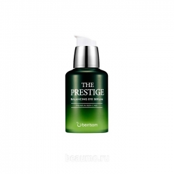 Berrisom The Prestige Balancing Eye Serum - Престиж сыворотка для кожи вокруг глаз, 30мл