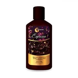 Tan Master Espresso - Крем для насыщенного стойкого загара в солярии с маслом какао и кофеином, 120мл