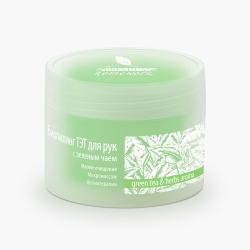 Premium HomeWork - Биопилинг ТЭТ для рук с зелёным чаем, 100 мл