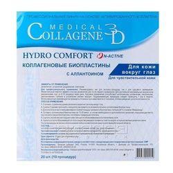 Medical Collagene 3D Hydro Comfort N-Active - Коллагеновые биопластины для кожи вокруг глаз с аллантоином, 1 шт