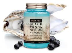FarmStay Black Pearl All-In-One Ampoule - Сыворотка ампульная многофункциональная с чёрным жемчугом, 250 мл