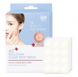 Berrisom AC Solution Acne Clear Spot Patch - Патчи от акне 60 шт