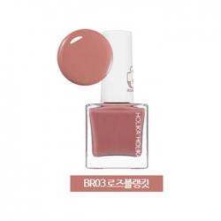 Holika Holika Piece Matching Nails - Lacquer - Лак для ногтей тон BR03, розовое одеяло, 10 мл