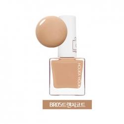 Holika Holika Piece Matching Nails - Lacquer - Лак для ногтей тон BR05, пальто, 10 мл