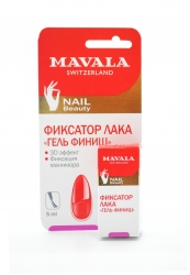 Mavala Top Coat Gel Finish carded - Фиксатор лака Гель Финиш на блистере 5 мл