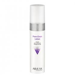 Aravia Professional - Лосьон для глубокого очищения пор Pore-Clean Lotion, 250 мл