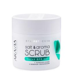 Aravia Professional Salt&Aroma Scrub - Скраб для ног с морской солью и вербеной тропической, 300мл