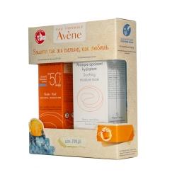 Avene Soins Solaires - Набор Солнцезащитный флюид SPF50, 50 мл +Успокаивающая увлажняющая маска, 50 мл