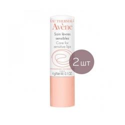 Avene Sensibles - Набор Бальзам для чувствительной кожи губ, 4 гр х 2шт (50% на 2-ю уп)