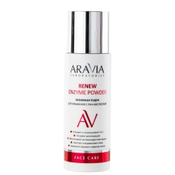 Aravia Laboratories Renew Enzyme Powder - Энзимная пудра для умывания с РНА-кислотами, 150 мл