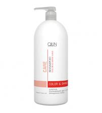 Ollin Care Color&Shine Save Shampoo - Шампунь, сохраняющий цвет и блеск окрашенных волос 1000 мл