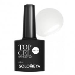 Solomeya Top Gel Matte Effect SМTG - Верхнее гелевое покрытие для ногтей Матовый эффект, 8мл