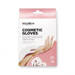 Solomeya 100% Cotton Gloves for cosmetic use - Косметические перчатки 100% хлопок, 1 пара