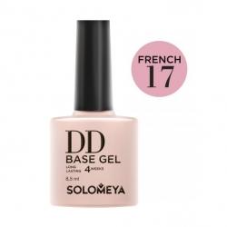 Solomeya DD Base Gel French 17 - Камуфлирующая основа 2 в 1 для классического и французского маникюра French 17, 8мл