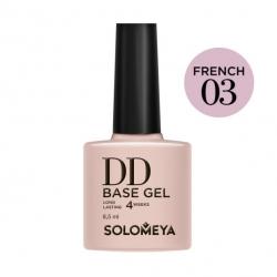 Solomeya DD Base Gel French 03 - Камуфлирующая основа 2 в 1 для классического и французского маникюра French 03, 8мл