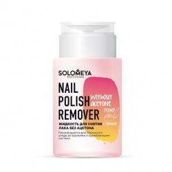 Solomeya Nail Polish Remover without acetone Pump - Жидкость для снятия лака без ацетона с помпой 150мл