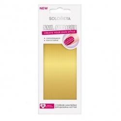 """Solomeya - Наклейки для дизайна ногтей Golden line /""""Золотая линия"""""""