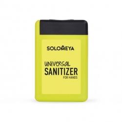 Solomeya Universal Sanitizer Spray for Hands Lemon - Антибактериальный спрей для рук с ароматом лимона 20мл