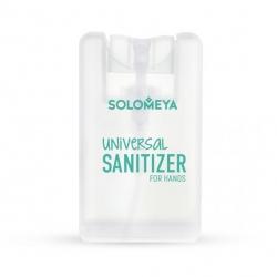 Solomeya Universal Sanitizer Spray for Hands Aloe - Антибактериальный спрей для рук с ароматом алоэ 20мл