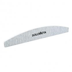 Solomeya Halfmoon zebra file - Пилка для ногтей Арка 180/220 грит