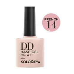 Solomeya DD Base Gel French 14 - Камуфлирующая основа 2 в 1 для классического и французского маникюра French 14, 8мл