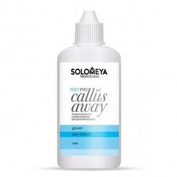 Solomeya Pro Callus Away Gel - Профессиональное средство для удаления мозолей (гель) 100мл