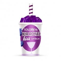 Solomeya Lip Balm Kir Royal Kiss - Бальзам для губ Kir Royal Kiss, 7 гр