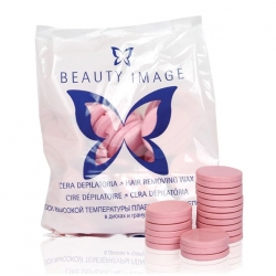 Beauty Image - Воск горячий Розовый с розовым маслом (в дисках), 1000 г