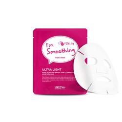 Skin79 Ultra light mask sheet - Тканевая маска ультра легкая увлажняющая, 23 мл