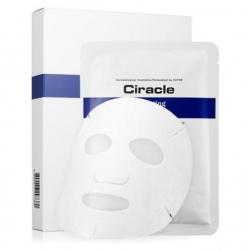 Ciracle Hydrating Facial Mask - Маска для лица тканевая увлажняющая 21 мл