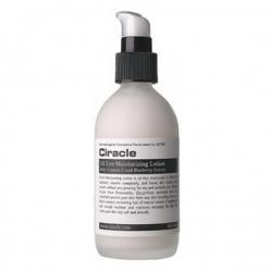 Ciracle Oil Free Moisturizing Lotion - Лосьон увлажняющий 105 мл