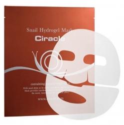 Ciracle Snail Hydrogel Mask - Маска для лица улиточная гидрогелевая 25 мл