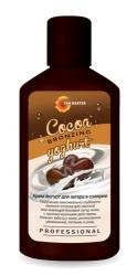 Tan Master Cocoa Bronzing Yoghurt - Крем для глубокого оттенка загара в солярии с ароматом кокоса, 120мл