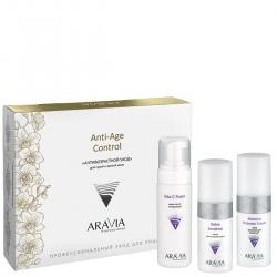 Aravia Professional - Набор для лица «Антивозрастной уход»