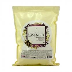 Anskin Premium Herb Lavender Modeling Mask - Маска альгинатная для чувствительной кожи в пакете, 1000 г