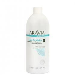 Aravia Professional Organic - КонцентратдлябандажногокриообертыванияLipoSculptor,500мл