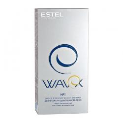 Estel Wavex - Набор для химической завивки NW/1 для трудноподдающихся волос