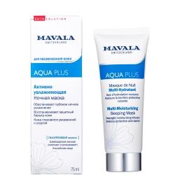 Mavala Aqua Plus Multi-Moisturizing Sleeping Mask - Активно Увлажняющий Ночная Маска, 75 мл