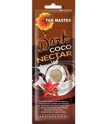 Tan Master Dark Coco Nectar - Крем с бронзаторами для интенсивного загара с ароматом кокоса, 15мл