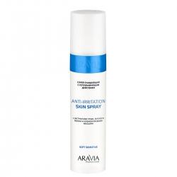 Aravia Professional Anti-Irritation Skin Spray - Спрей очищающий с успокаивающим действием с экстрактами груши, зелёного яблока и алюмокалиевыми квасцами, 150 мл