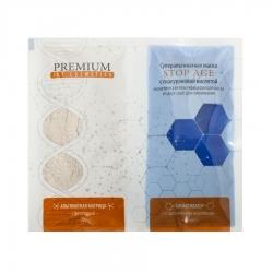 Premium Jet Cosmetics Stop Age - Маска суперальгинатная с гиалуроновой кислотой, 20 г и 60 мл